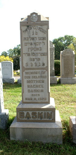 Rachel <i>Cantor</i> Baskin