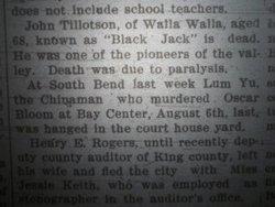 John Black Jack Tillotson