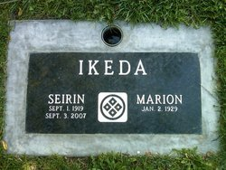 Seirin Ikeda