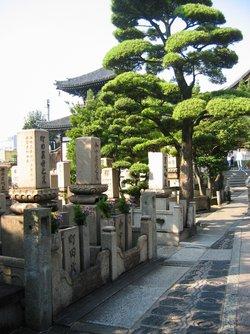 Isshin-ji Temple