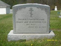 Anna Semetkoskey