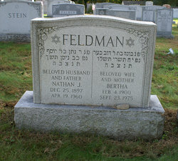 Bertha <i>Malkin</i> Feldman
