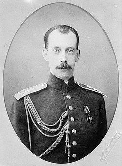Paul Alexandrovich Romanov