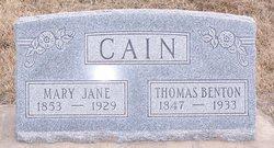 Thomas Benton Cain