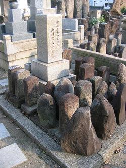 Satoshi Kitafukuchi