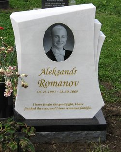 Aleksandr Romanov