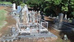 Koloa Cemetery