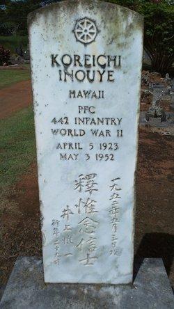 Koreichi Inouye