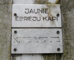Jaunie ebreju kapi