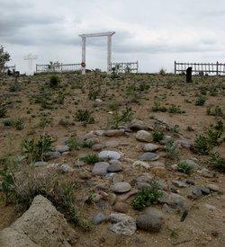 Benino Cemetery