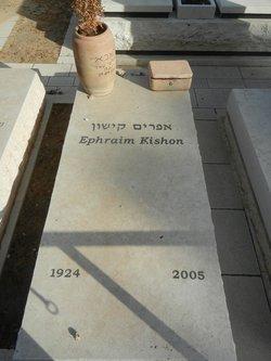 Epraim Kishon
