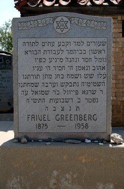 Faivel Greenberg