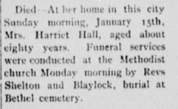 Harriett Brant or Bryant <i>Smith</i> Hall