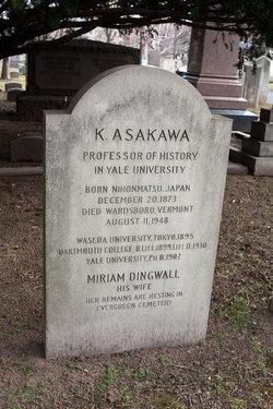 Kanichi Asakawa