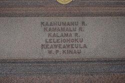 Kalani Ahumanu i Kaliko o Iwi Kauhipua o Kina'u Elizabeth Kina'u Ka'ahumanu, II