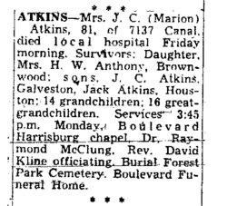 Marion <i>Giddens</i> Atkins