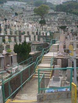 Pokfulam Road Cemetery