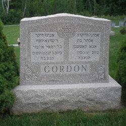 Esther <i>Kotchen</i> Gordon