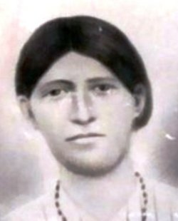 Martha C <i>Diffey</i> Mathis