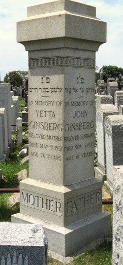 Yetta <i>Goldstein</i> Ginsberg