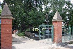 Peredelkino Cemetery