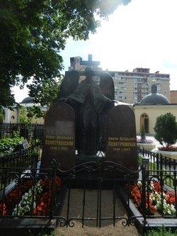 Otari Kvantrishvili
