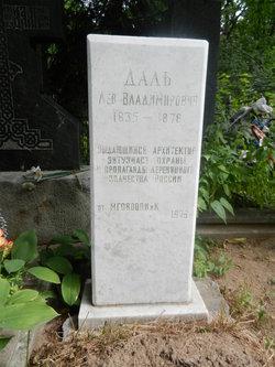 Lev Vladimirovich Dahl
