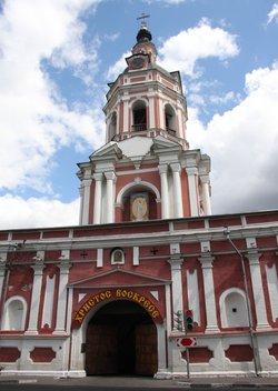 Donskoi Monastery Cemetery