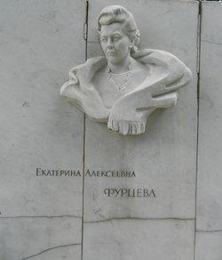 Ekaterina Alekseyevna Furtseva