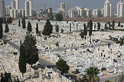 Segula Cemetery