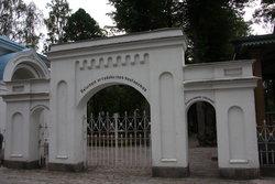 Helsinki Orthodox Cemetery