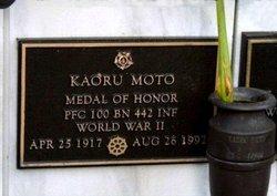 Kaoru Moto