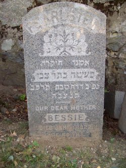 Bessie Pearlstein