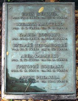 Zinaida Amosenko