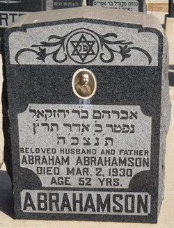 Abraham Abrahamson