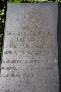 Ekaterina Aleksevna Aksakova