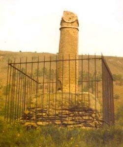 King Eliseg of Powys