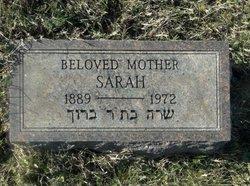 Sarah Unknown