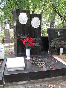 Nikolai Konstantinovich Baibakov
