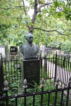 Alexey Ivanovich Baikov
