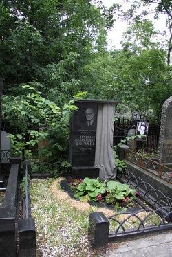 Vyacheslav Mikhaylovich Bogachev
