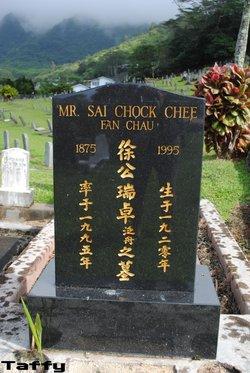 Sai Chock Chee