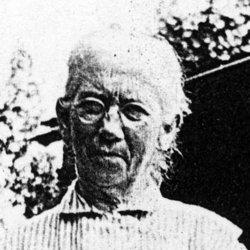 Mary Foss <i>Weymouth</i> Cole