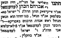 Rabbi Bernard Levinthal