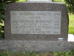 Veronica <i>Markunas</i> Gatautis