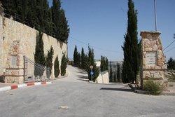 Har HaMenuchot Cemetery