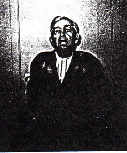 Joseph Doll