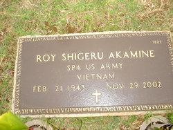 Roy Shigeru Akamine