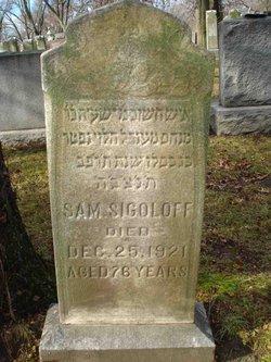 Samuel Sigoloff