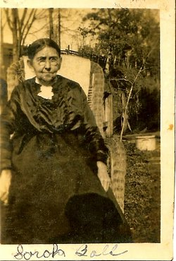 Sarah Elizabeth <i>McPherson</i> Ball